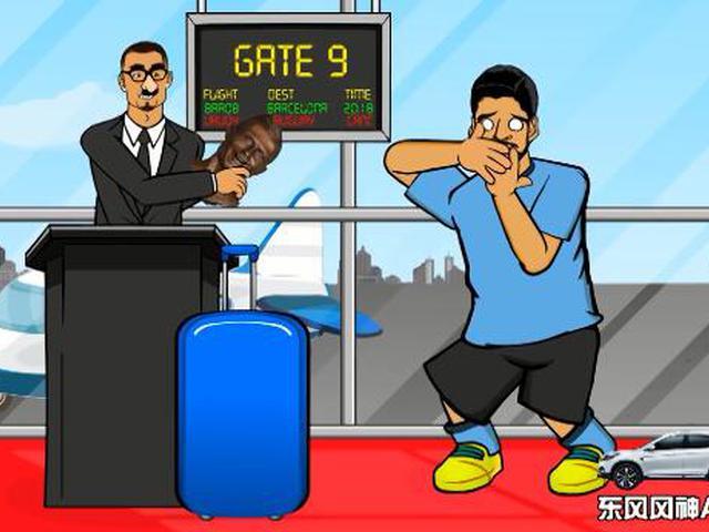 恶搞苏亚雷斯在机场 不能咬人也要顺带黑C罗