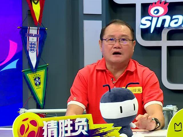 陈亦明指导预测世界杯季军赛 凯恩有望拿金靴