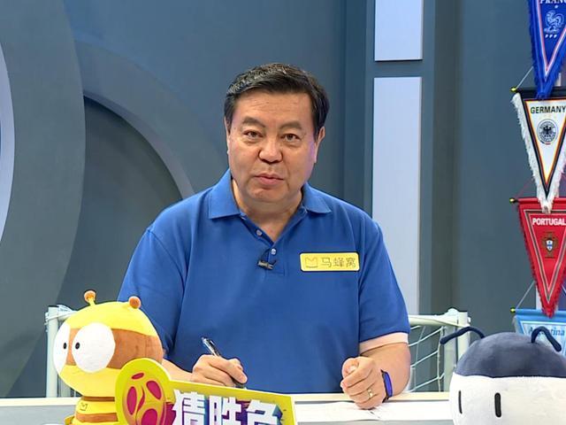 桂斌老师预测世界杯季军赛 进球大战势必激烈