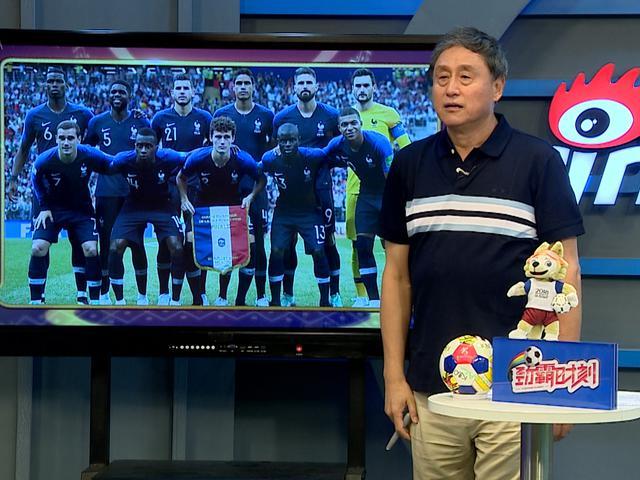 《战术大师》第10期 张路总结世界杯战术趋势