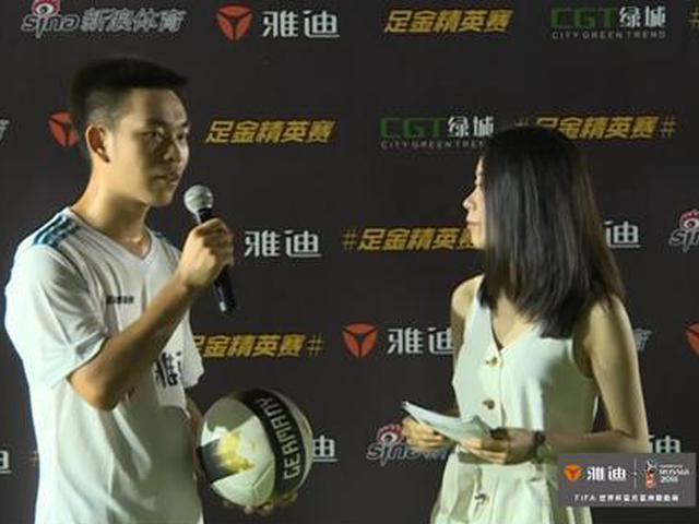 北方队尹晓飞获得MVP