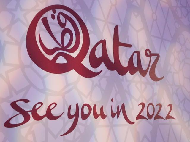再见俄罗斯 你好卡塔尔