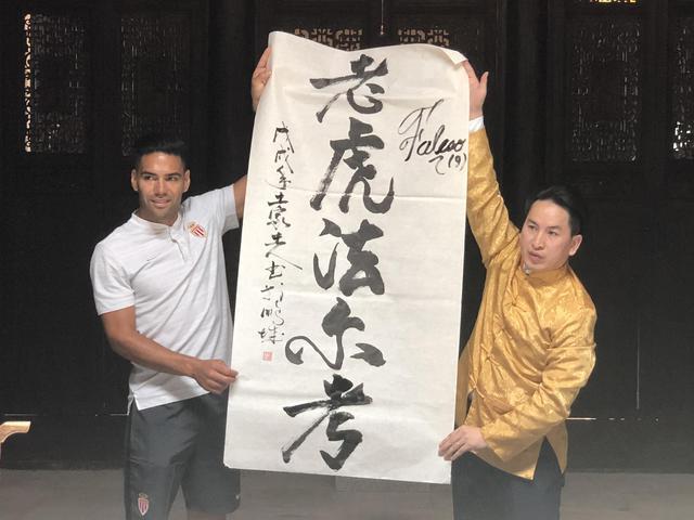 视频-摩纳哥中国行 体验传统文化法尔考上手写书法