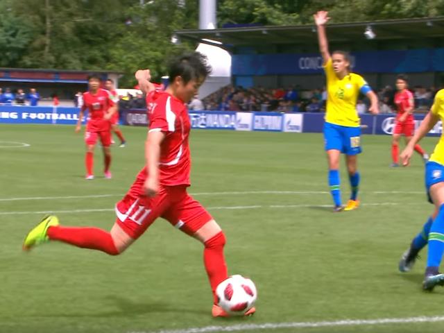 视频集锦-U20女足世界杯 卫冕冠军朝鲜2-1巴西晋级8强