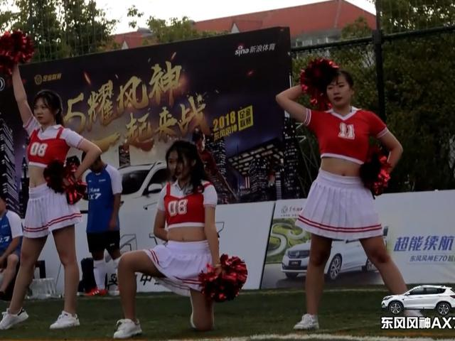 X girls啦啦队动感热舞