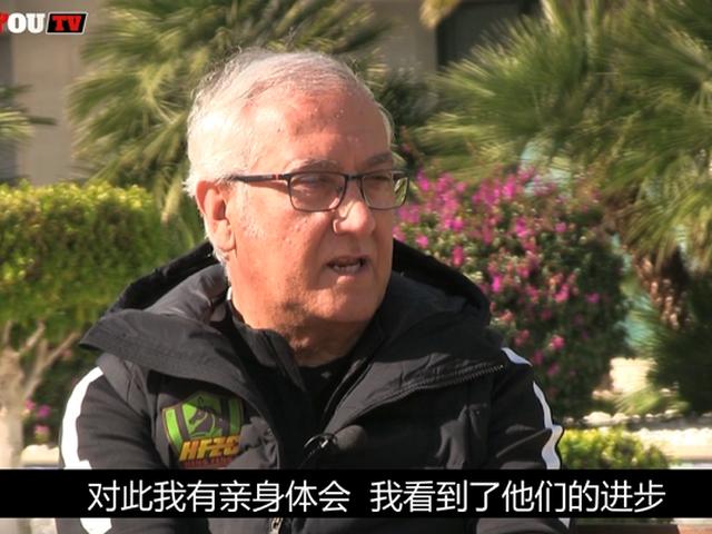 曼萨诺谈中国足球的进步
