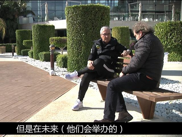 曼萨诺谈中国承办世界杯
