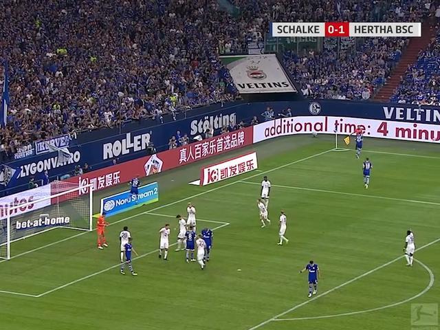 视频-卡利朱里失点 10人沙尔克主场0-2