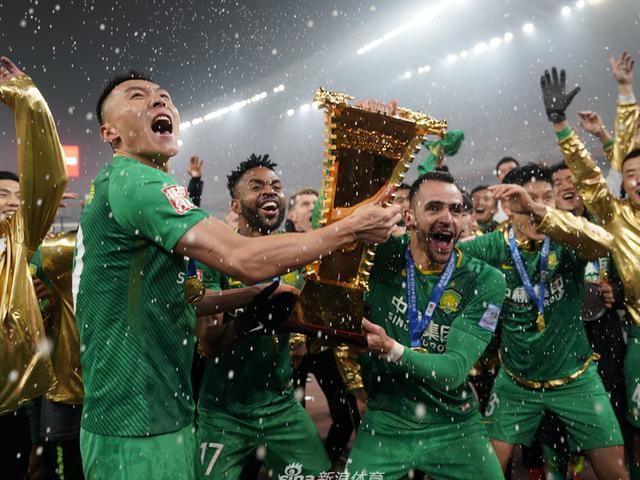 足协杯国安夺冠
