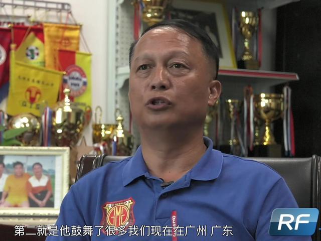 富力TV:南粤足球古广坚