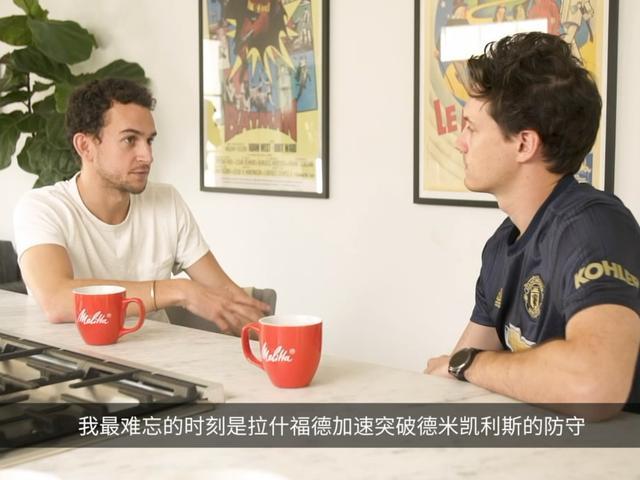 视频-Melitta咖啡时间:洛杉矶球迷分享难忘的曼联回忆