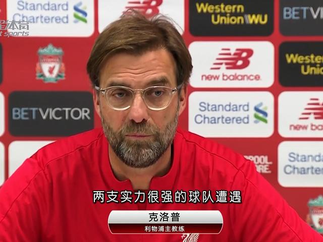 """视频-曼联利物浦再决高下 """"双红会""""一触即发"""