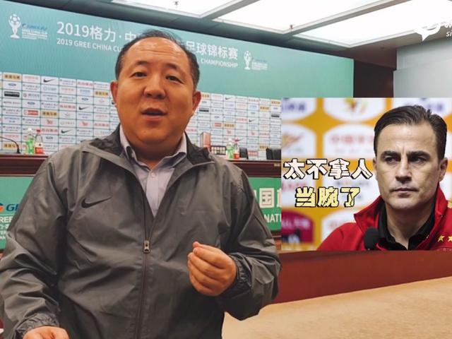 视频-咔咔野聊球 国足到底需要什么样的主教练