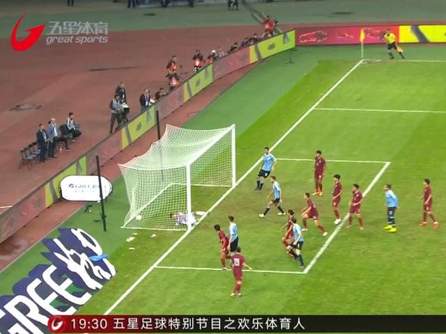 中国杯决赛乌拉圭蝉联冠军