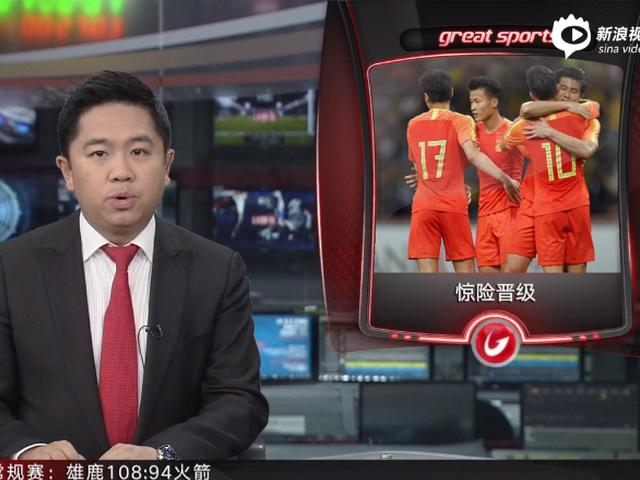 中国国奥战平马来西亚