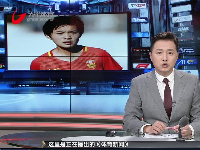 中国女足武汉备战