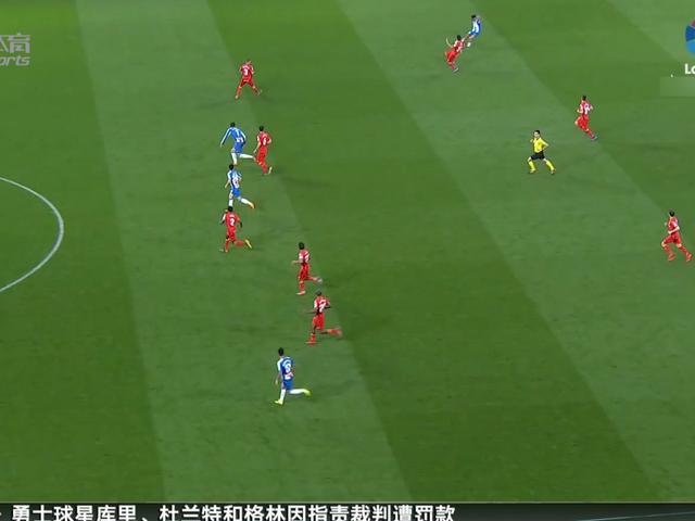 视频-武磊重回首发错失单刀 西班牙人1-1赫塔菲