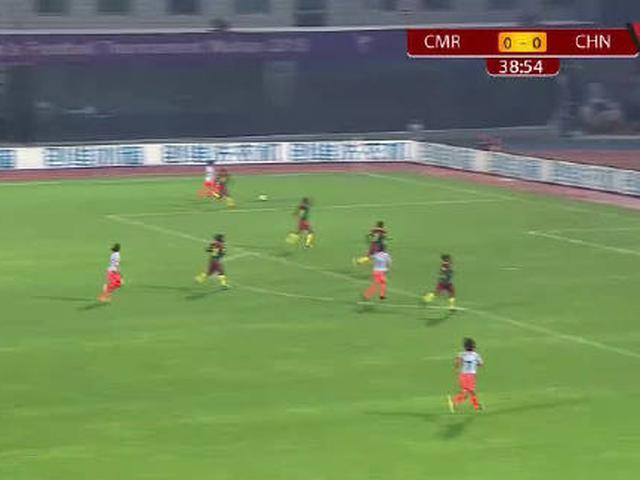 四国赛中国女足1-0喀麦隆