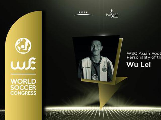视频-世界足球大会 武磊荣获年度最佳亚洲球员