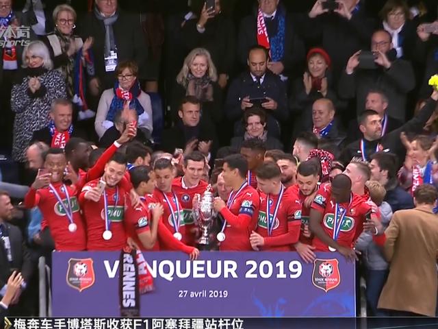 """视频-""""点杀""""巴黎圣日耳曼 雷恩笑傲法国杯"""