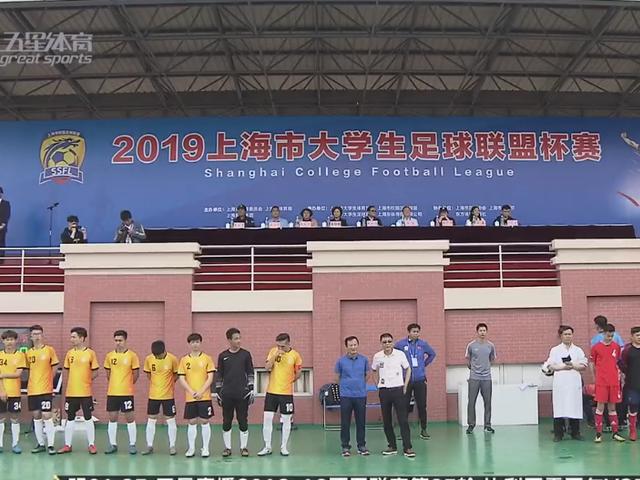 第3届青少年足球系列赛开赛