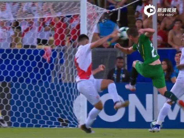 视频-美洲杯:老将主导逆转 秘鲁战胜玻利维亚