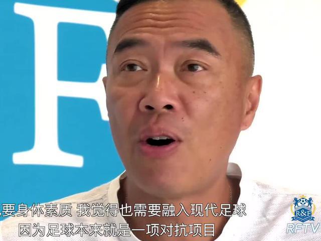 广州富力即将迎来八岁生日