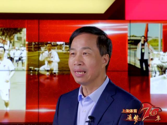 视频-上海体育追梦七十年:周建明 《五星体育》