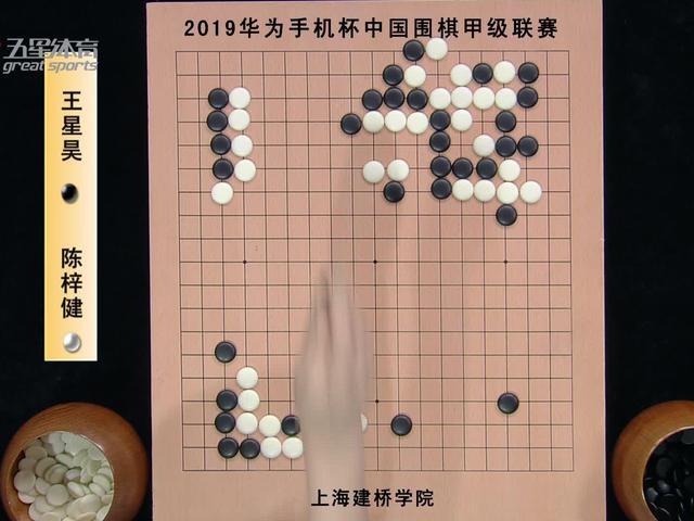 视频-《棋牌新教室》20190810期 五星体育出品