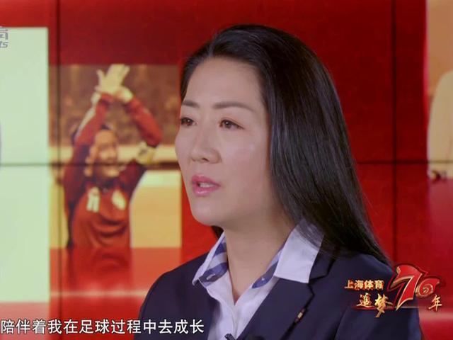 上海体育追梦70年:浦玮