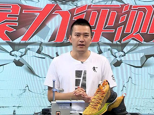 视频-《暴力评测》乔丹体育战戟全能型篮球鞋
