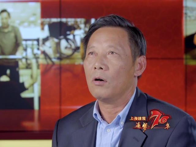 上海体育追梦70年:杨明祥