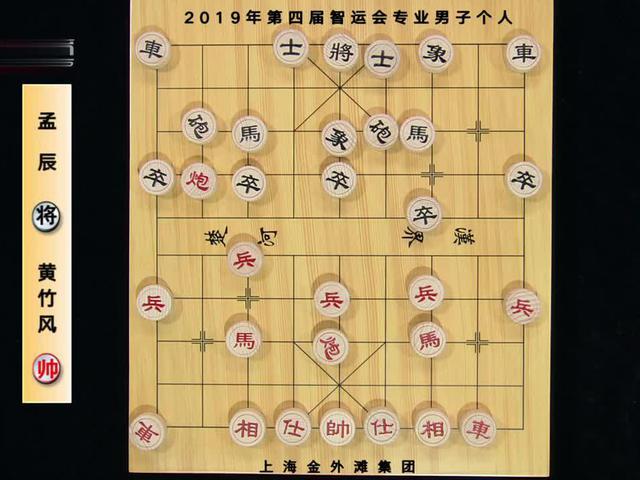 视频-棋牌新教室20191208期 五星体育出品