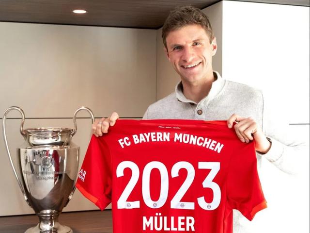 视频-穆勒正式与拜仁续约至2023年