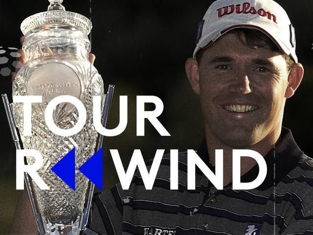 视频-经典回顾:哈灵顿赢2001年欧巡沃尔沃大师赛
