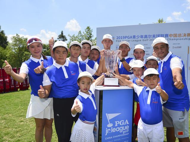 视频-2020年PGA青少年联赛中国总决赛宣传片