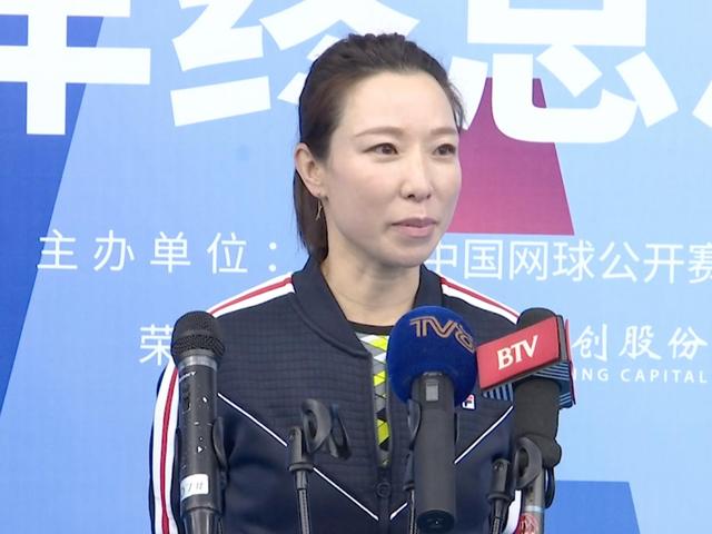 郑洁助阵中网业余联赛总决赛