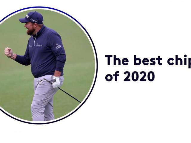 2020歐巡賽精彩切桿合集