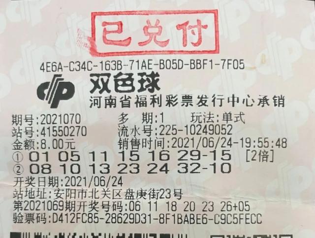 老彩民8元机选中双色球1794万 没想到还真中奖了