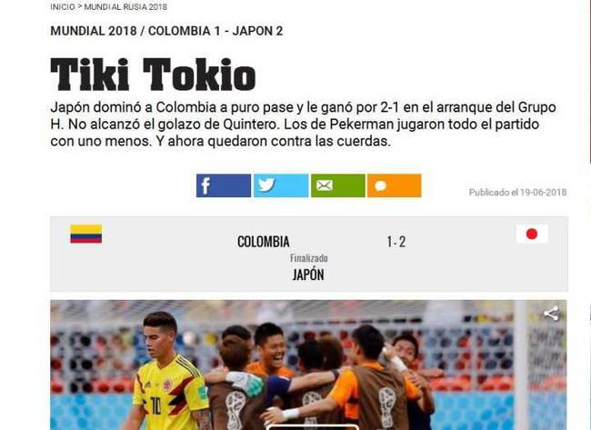 阿根廷媒体盛赞日本