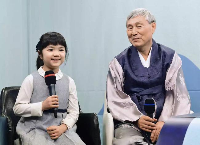 曹薰铉从政后参加各类活动声援围棋