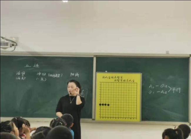 铁新里小学五子棋教室