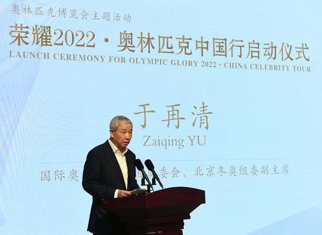 于再清:日本政府和IOC如期举办东奥的决心没变