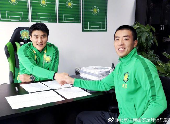 国安官宣续约郭全博至2023年 U23新星已进国足