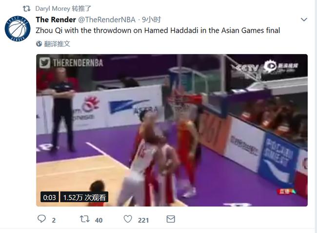 【影片】周琦亞運最佳瞬間引美媒盛讚  連火箭總經理都轉發了影片!-Haters-黑特籃球NBA新聞影音圖片分享社區