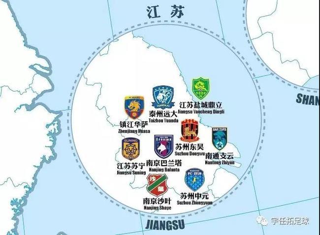 江苏职业足球版图
