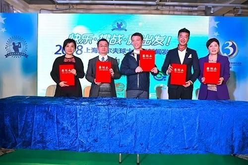 2018上海大奖赛宣
