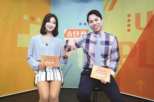 李贤旭、柳成熙搭档《升段挑战》