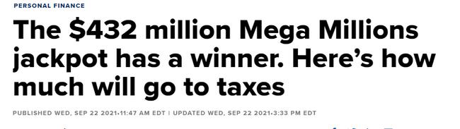 爆27.8亿彩票巨奖诞生!奖金到手恐损失15亿