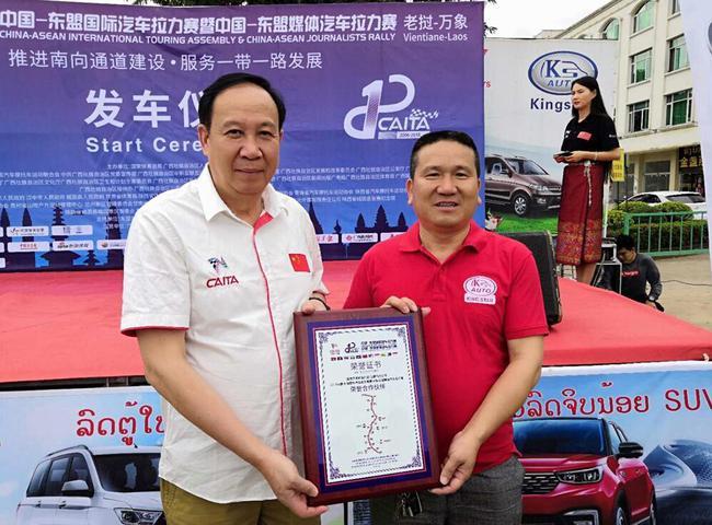 2018中国-东盟国际汽车拉力赛老挝赛段